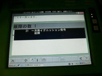 P1050595