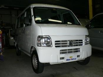 P1060823