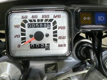P1070288