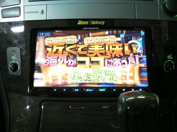 P1080433