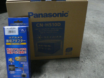 P1090416