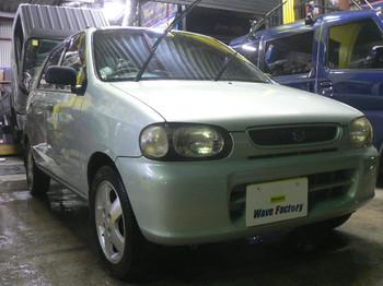 P1090548