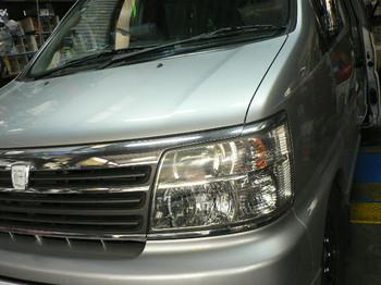 P1100304