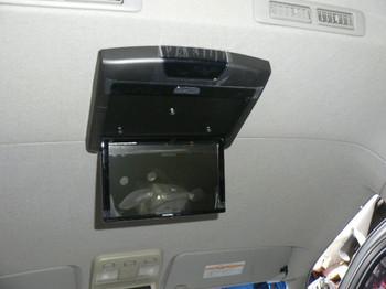 P1100308