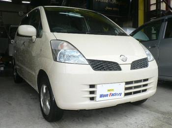P1100668