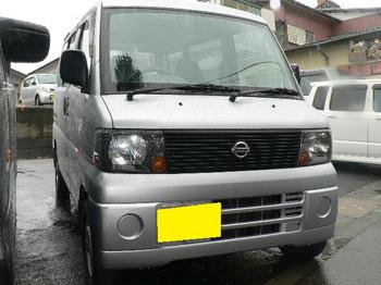 P1100692