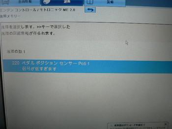 P1110692