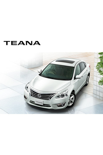 Teana_01_iphone